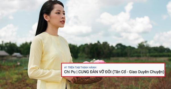 Nửa đêm chẳng nói chẳng rằng, Chi Pu chính thức ''vượt mặt'' Bích Phương lên top 1 trending Youtube sau hơn 1 ngày ra mắt