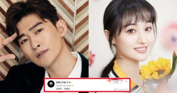 Rầm rộ clip Trịnh Sảng - Trương Hàn vào khách sạn cùng nhau, phía ''nam chính'' phản ứng gay gắt