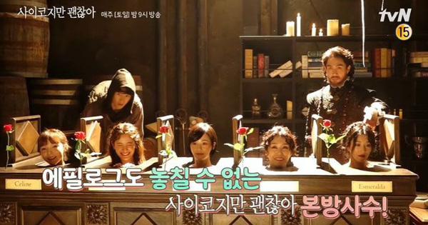 Cười nội thương với yêu râu xanh bản lỗi ở Điên Thì Có Sao và biểu cảm ''mặn mòi'' của Kim Soo Hyun giữa dàn điều dưỡng!