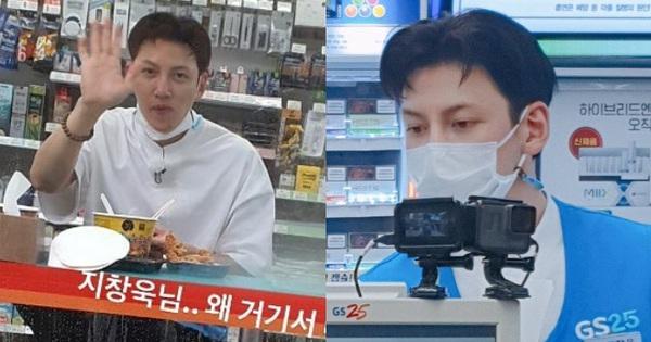 Ji Chang Wook gây bão khi lộ ảnh thực sự đi làm thêm...