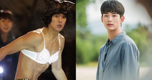 Ảnh diện nội y phụ nữ, quần da báo bị ''đào mộ'', Kim Soo Hyun khiến dân tình từ chối nhận người quen!