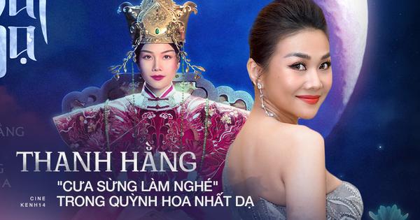 """Sắm vai hoàng hậu 16 tuổi, Thanh Hằng có """"cưa sừng làm nghé"""" ở phim mới Quỳnh Hoa Nhất Dạ?"""
