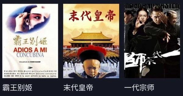 Giữa dịch COVID-19, TikTok Trung Quốc ''chuyển mình'' thành nền tảng phim trực tuyến: Xem hàng trăm tựa phim nổi tiếng, xem TV show và ''quẩy'' nhạc DJ tại nhà