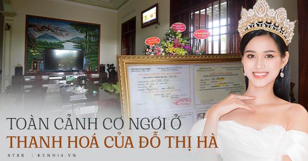 Độc quyền: Cận cảnh phòng riêng và loạt bằng khen của Hoa hậu Việt Nam Đỗ Thị Hà trong cơ ngơi rộng hàng trăm m2 ở Thanh Hoá