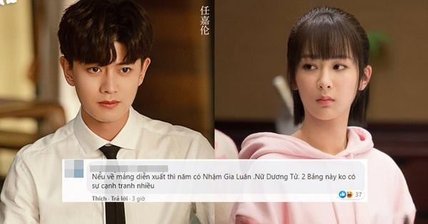 Dương Tử - Nhậm Gia Luân dự thắng giòn giã giải diễn viên xuất sắc lần 7, netizen tự tin chốt luôn ''không có nhiều cạnh tranh''