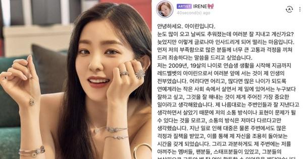 Irene (Red Velvet) xin lỗi về scandal thái độ chấn động, tưởng được tha thứ ai ngờ càng bị chỉ trích hơn vì 1 cụm từ