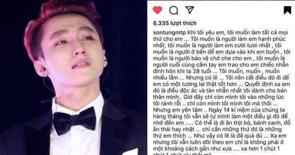 Netizen đào lại status nghi Sơn Tùng từng chia tay Thiều Bảo Trâm, tâm thư hé lộ lý do ngày ấy là gì?
