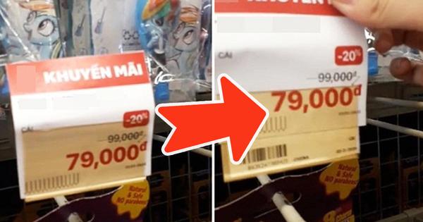 Giờ mới hiểu vì sao định vào siêu thị mua có xíu mà lúc trở ra bao giờ cũng thanh toán cả đống đồ, cứ như bị 'móc túi' thế này?