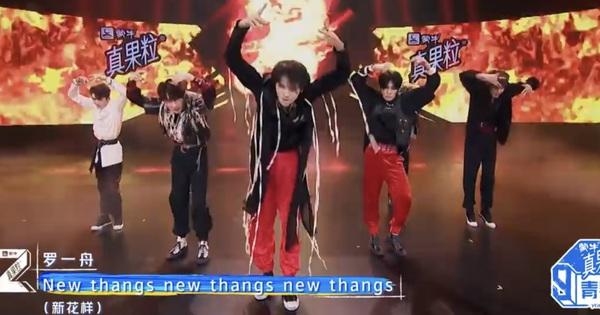 Học trò Lisa biểu diễn Kick It lại bị chê nhiều hơn khen: Động tác cứng, chuyển ngữ kỳ cục, fan NCT xem xong chắc khóc ròng