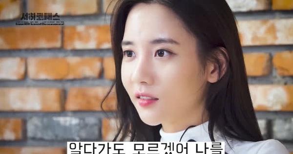 'Ác mộng của Kbiz' Han Seo Hee lập kênh Youtube hứa hẹn sẽ 'bóc phốt' cả thế giới, công ty chủ quản BLACKPINK bị réo tên