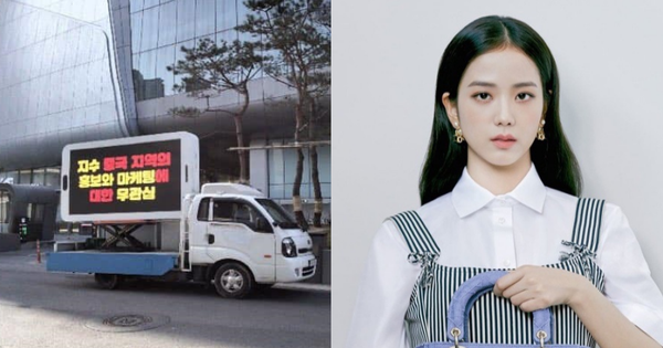 Fan lại biểu tình YG vì bất công với Jisoo: Xuất hiện chớp nhoáng, ''bay màu'' luôn khỏi loạt video của BLACKPINK