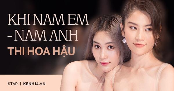 Cái khó của Nam Anh và Nam Em khi thi Hoa hậu Hoàn vũ Việt Nam 2021