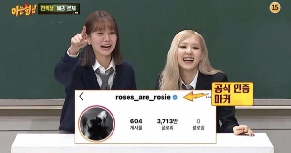 'Máu thám tử' đỉnh cao như Rosé (BLACKPINK): Hành động nhỏ khiến cô chị Hyeri vừa rùng mình kinh ngạc, vừa xúc động phát khóc