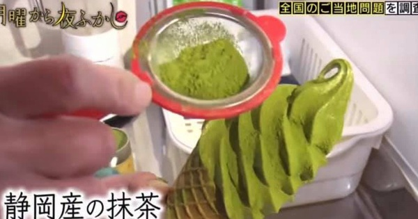 Chết cười với tiệm kem trà xanh ăn là sặc và lời giải thích ngã ngửa của chú chủ quán!
