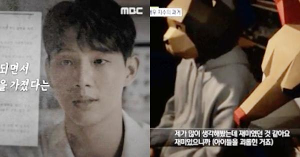 Đài MBC vào cuộc bóc trần tình tiết rúng động về phốt của Ji Soo: 'Trùm' quấy rối tình dục nam sinh, thủ dâm trước mặt bạn nữ