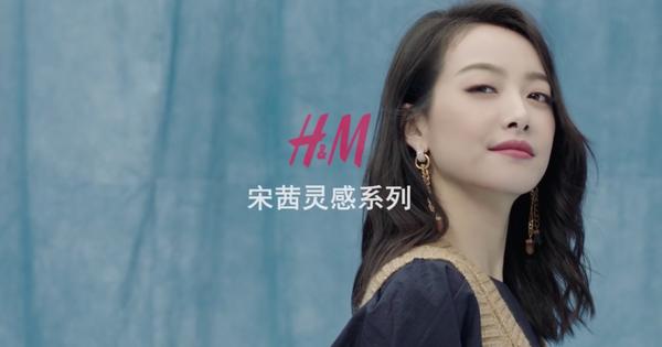 Người dân Trung Quốc bất ngờ ồ ạt đòi tẩy chay H&M, Nike và loạt thương hiệu lớn trong đêm
