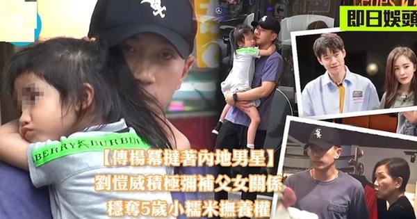 Xót xa lời chia sẻ của bố chồng Dương Mịch về tình hình 2 bố con Lưu Khải Uy, Cnet quay ra chỉ trích 'Bạch Thiển' gay gắt
