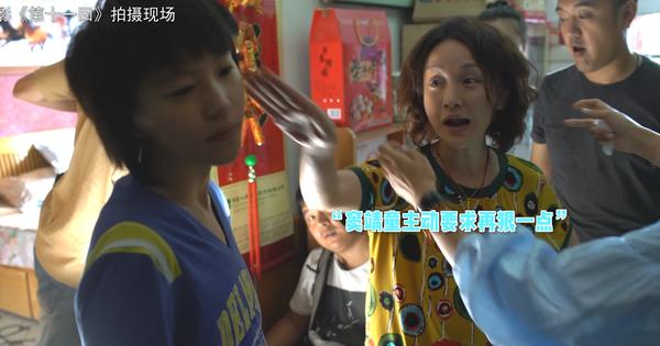 Rò rỉ hình ảnh Châu Tấn bạt tai con gái Vương Phi, hành động ngay sau đó của 2 người gây chú ý