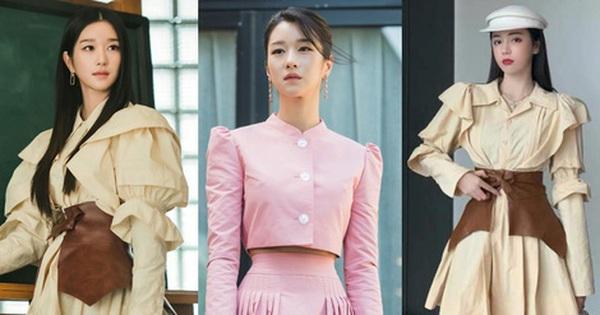 Seo Ye Ji từng khiến dân tình ''phát điên'' vì hàng loạt outfit cực đỉnh trong Điên Thì Có Sao