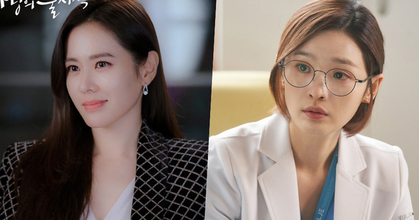Son Ye Jin lại ''đầu thai'' làm tiểu thư nhà giàu, cùng chị đẹp Hospital Playlist nhập hội ''gái già 39''