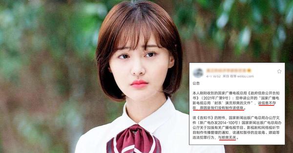 Sau tất cả, Trịnh Sảng vẫn được mời đóng phim trở lại?