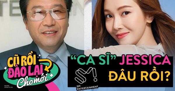 Sự nghiệp ca hát của Jessica bỗng 'lặn mất tăm' sau 5 năm, có phải do SM nhúng tay vào?