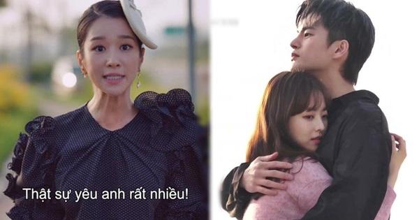 Muôn kiểu 'cọc tỏ tình trâu' rúng động màn ảnh Hàn: Seo Ye Ji điên cũng chưa bằng Park Bo Young
