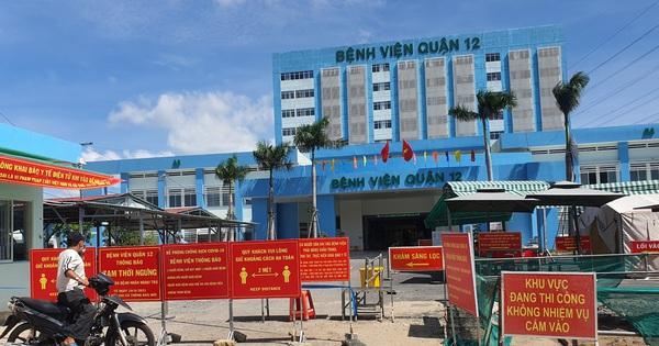 Thêm 2 bệnh viện ở TP.HCM tạm ngưng tiếp nhận bệnh nhân vì có ca Covid-19 từng đến khám