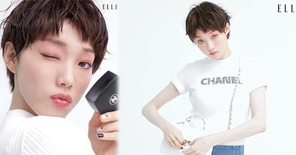 Lee Sung Kyung chất điên đảo với tóc tém nhưng plot twist khiến fan té ngửa lại là điều khác