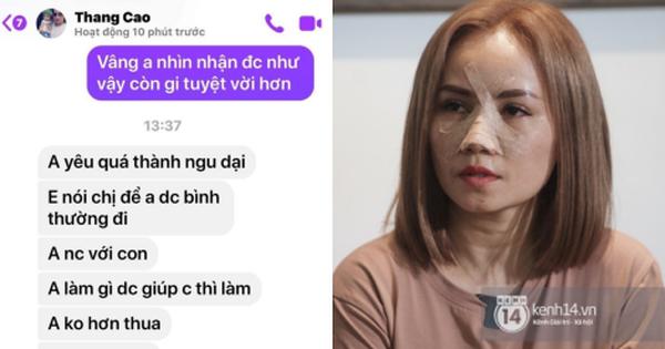 'Cô Xuyến' Hoàng Yến tung loạt tin nhắn thái độ khác 180 độ của chồng cũ thứ 4, hoá ra liên quan đến vụ ngoại tình 3 lần?
