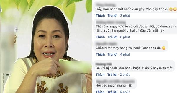 Netizen phản ứng sau khi NS Hồng Vân lên tiếng về chuyện PR sản phẩm: Lời xin lỗi quá muộn màng!