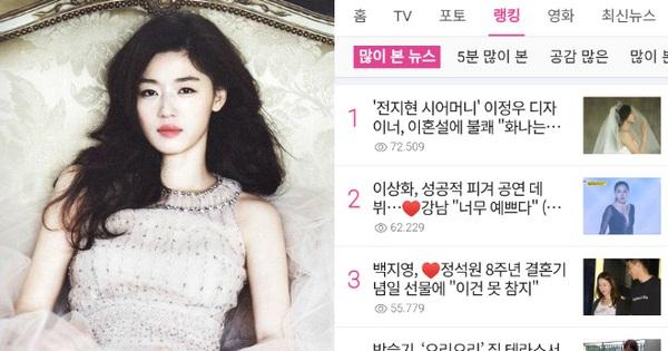 Đến mẹ chồng tài phiệt của Jeon Ji Hyun cũng tỏ thái độ trước tin đồn ly hôn, động thái nhỏ đủ gây bão Naver