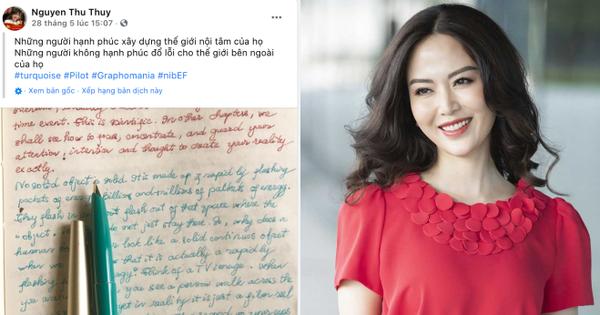 Bài đăng cuối cùng của Hoa hậu Thu Thuỷ trước khi qua đời: Từ tâm thư ẩn ý đến chia sẻ đầy tích cực khiến công chúng xót xa!