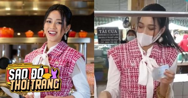 HH Đỗ Thị Hà diện nguyên 'cây' tweed ra chợ mua thịt, nội tâm rối bời khiến cô quên luôn phải mặc gì cho hợp lý?