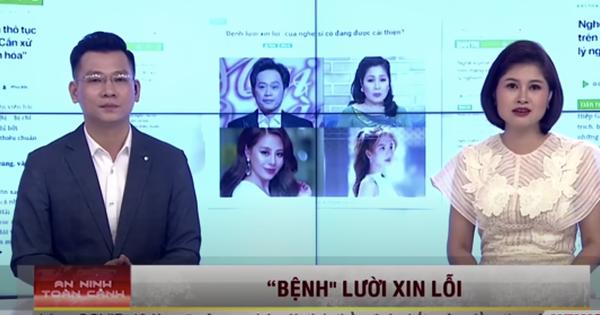 NS Hoài Linh, Hồng Vân, Ngọc Trinh và Nam Thư bị lên sóng truyền hình với câu chuyện 'Bệnh lười xin lỗi' của nghệ sĩ