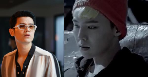 Rất 'cảm ơn' Da LAB, nhờ bài mới của nhóm mà dân tình được dịp nghe và nhớ lại bản hit kinh điển của BIGBANG từ 9 năm trước