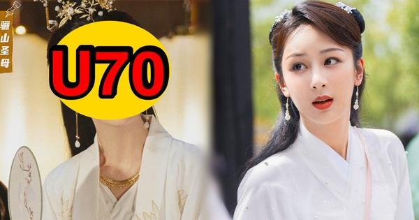 'Bạch Xà không tuổi' trẻ đẹp suýt lấn át cả Dương Tử ở tuổi 67, ai ngờ bị dân tình 'bóc' chiêu trò make up lố?
