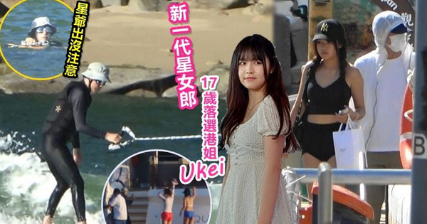 HOT: Châu Tinh Trì lộ ảnh hẹn hò mỹ nhân kém 42 tuổi, danh tính cô gái trong mối tình 'ông cháu' được hé lộ