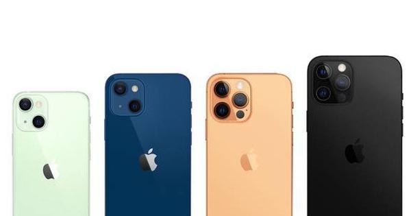 iPhone 13 dự kiến có giá bán rẻ nhất là 16 triệu đồng