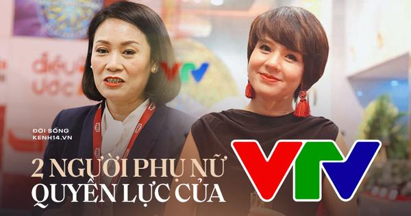 Chân dung 2 sếp nữ quyền lực ở VTV Tạ Bích Loan và Diễm Quỳnh: Con đường sự nghiệp đáng nể, kín tiếng trong đời tư