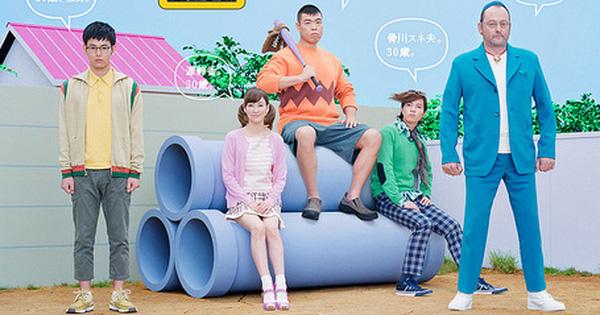 'Nổ não' vì Doraemon người đóng xứ Nhật: Shizuka U30 bị em gái Jaian 'lấn sắc', Mèo ú sao đô con phát sợ thế này?
