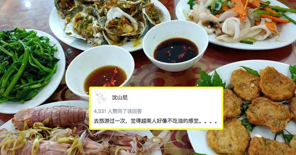Netizen Trung Quốc sốt sắng phân tích 'Vì sao người Việt Nam đều rất gầy?', nhìn vào đồ ăn thấy ngay sự khác biệt lớn
