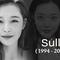 """SM Entertainment chính thức xác nhận Sulli qua đời: """"Sulli đã rời bỏ chúng tôi"""""""