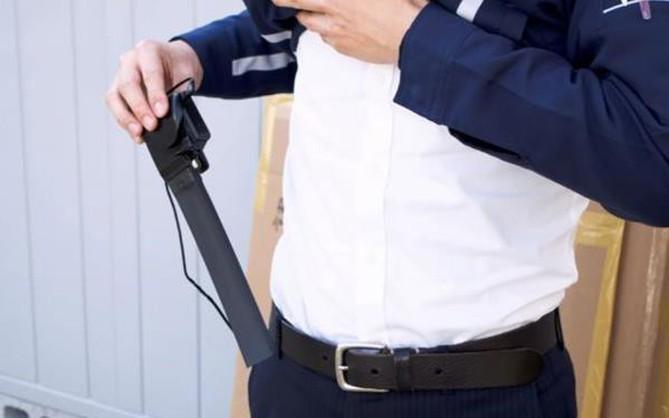 Trời nồm ẩm người Nhật làm gì? Dùng máy sấy nhét trong quần để luôn khô thoáng dễ chịu