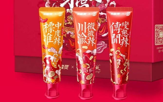 Ra mắt kem đánh răng vị lẩu cay Tứ Xuyên tại Trung Quốc