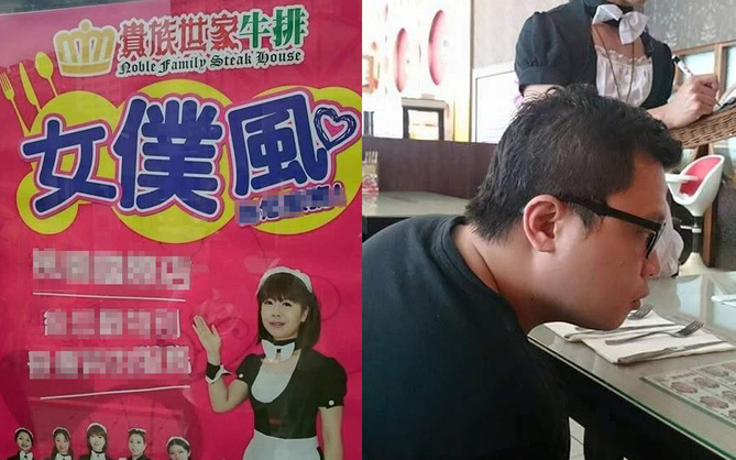 Nhà hàng quảng cáo có nữ phục vụ nóng bỏng, 500 anh em kéo đến rồi nhận một cú lừa đắng cay