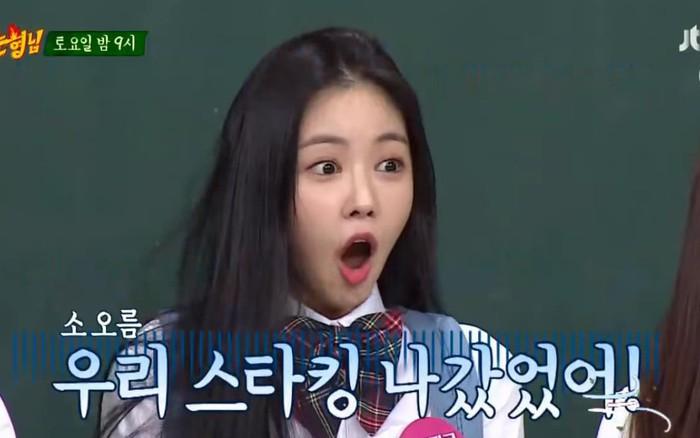 Hậu nghi án phẫu thuật thẩm mỹ, Naeun (A Pink) xuất hiện đầy khác lạ