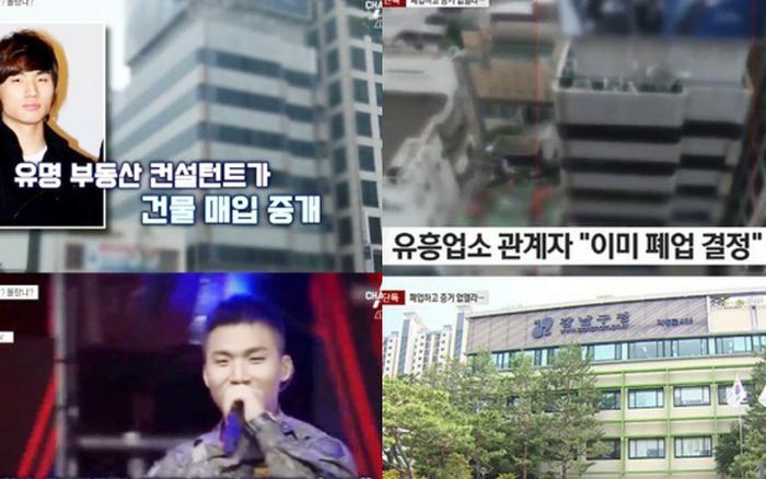 """Diễn biến nóng bê bối """"ổ"""" mại dâm của Daesung: Đã buộc tội 45 đối tượng, ..."""