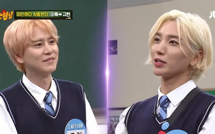 """Nhuộm tóc sáng màu, Super Junior bị netizen cà khịa: """"Trông như mấy ..."""