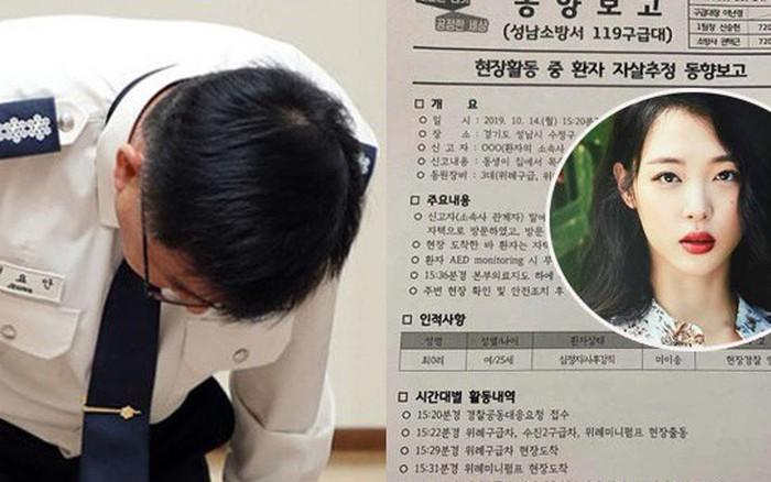 Làm rò rỉ văn kiện liên quan đến cái chết của Sulli, cảnh sát Hàn Quốc ...